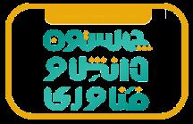 iut-logo-footer